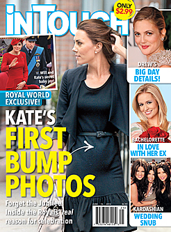 KATE%20MIDDLETON%20BABY.jpg